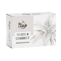Мыло с легким эффектом отбеливания Farmasi White+ Correct Soap отбеливающее