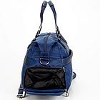 Спортивная сумка Dolly 942 две расцветки L-46 см. W-23 см. H-30 см., фото 5