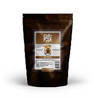 Кофе аромат Бейлис  500г