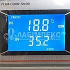 Термостат лабораторный суховоздушный TC-20 (20 л), фото 3
