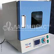 Термостат лабораторный суховоздушный TC-20 (20 л), фото 4