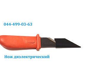 Нож монтажный специальный для удаления изоляции с проводов 180мм 1000В