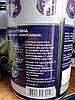 Мастика для авто Автотрейд резино-битумная AUTOGUM 4,3 кг