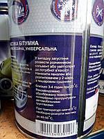 Мастика для авто Автотрейд резино-битумная AUTOGUM 4,3 кг, фото 1