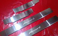 Хром накладки на пороги для Honda Accord 8, Хонда Аккорд 8