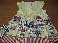 Детское летнее платье с куклами ЛОЛ для девочек  74.  86 см Турция