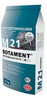 Botament M 21 Classic Эластичный высокоэффективный клей C2 TE, 25 кг
