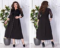 Женское Красивое платье фасон «рубашка» полностью на пуговицах ниже колена