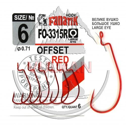 Офсетные крючки в упаковке (6 шт) Fanatik FO-3315 № 6 RED