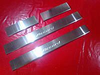 Хром накладки на пороги для Honda Accord 9, Хонда Аккорд 9