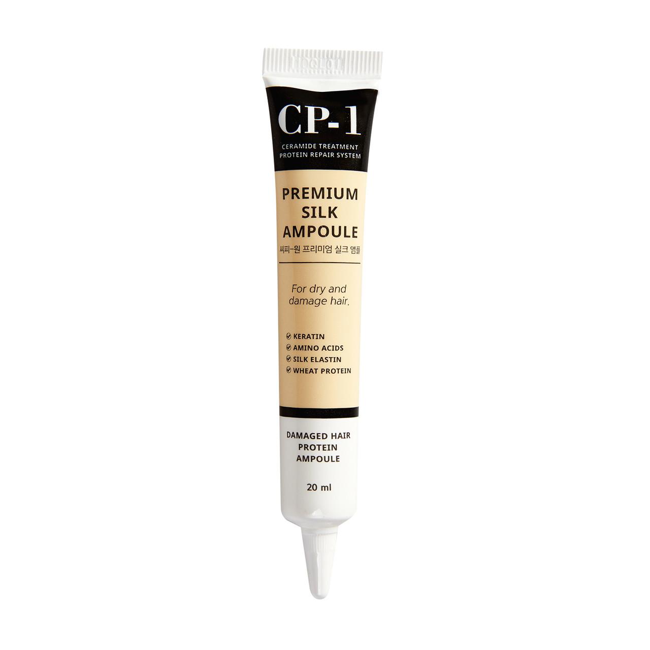 Восстанавливающая сыворотка для волос с протеинами шелка Esthetic House CP-1 Premium Silk Ampoule 20 мл
