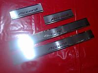 Хром накладки на пороги премиум для Honda Accord 9, Хонда Аккорд 9