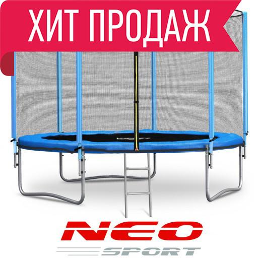 Батут 252см NeoSport c сеткой + лестница!