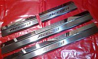 Хром накладки на пороги для Honda Accord USA, Хонда Аккорд США