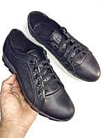 Кроссовки черные кожа