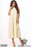 Платье летнее женское жёлтое миди