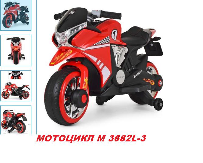 МОТОЦИКЛ M 3682L-3