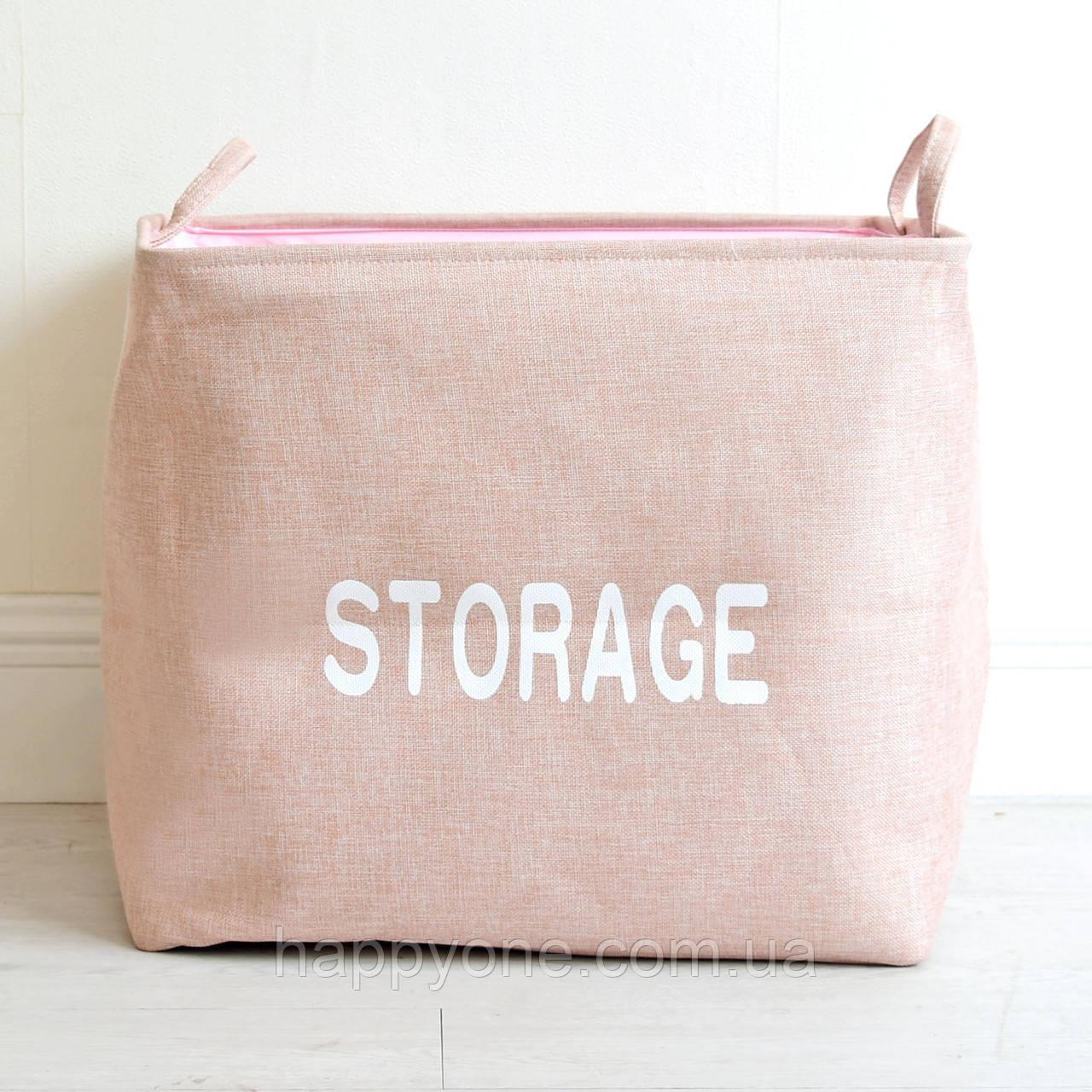 Корзина для вещей и игрушек Storage (розовая)