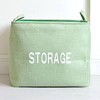 Корзина для вещей и игрушек Storage (зеленая), фото 1