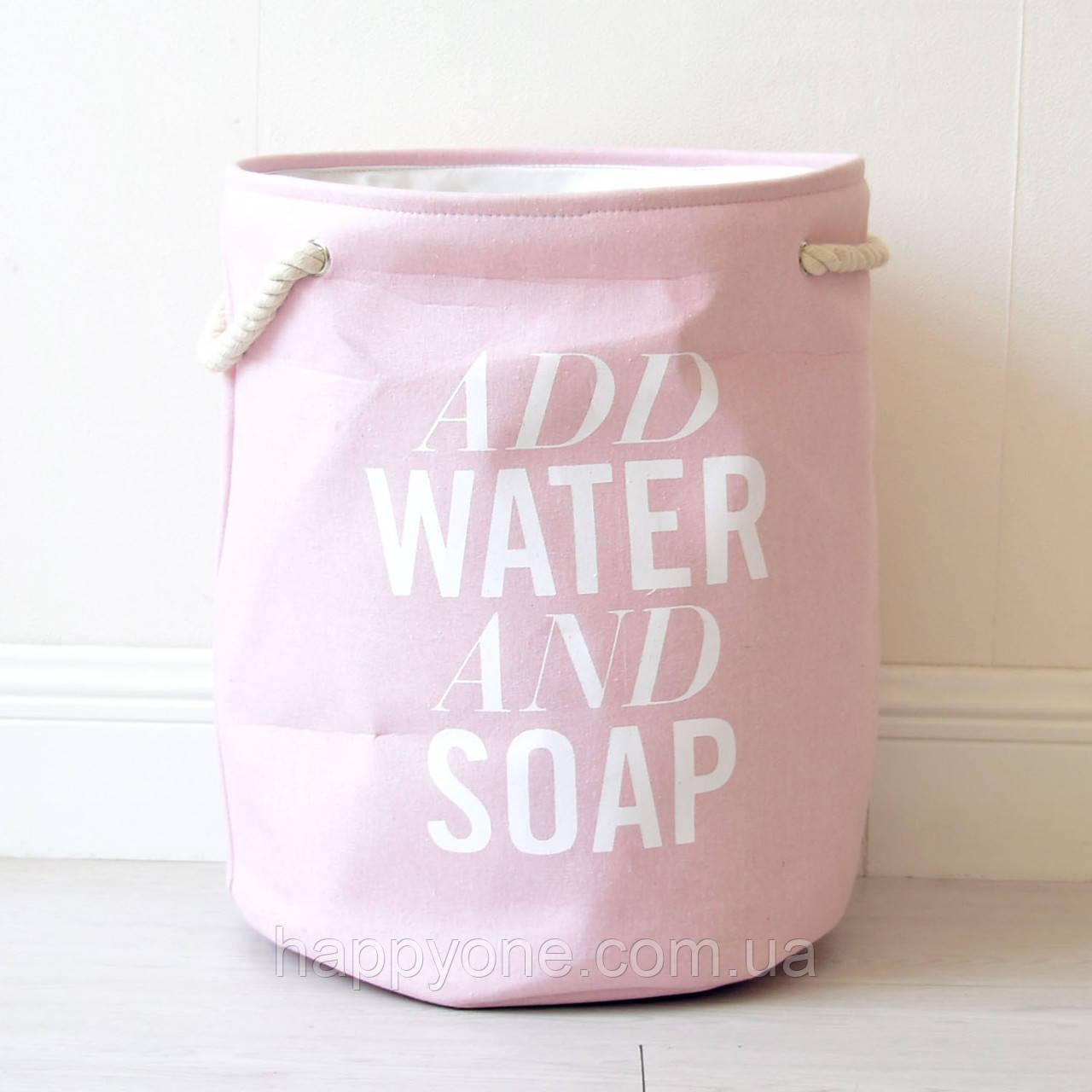 Кошик для білизни та іграшок Water Pink