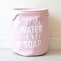 Корзина для белья и игрушек Water Pink