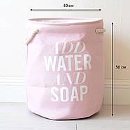 Кошик для білизни та іграшок Water Pink, фото 2
