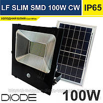 Прожектор на солнечной батареи  SMD 100W