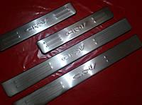 Хром накладки на пороги для Honda CR-V 4, Хонда СР-В 4