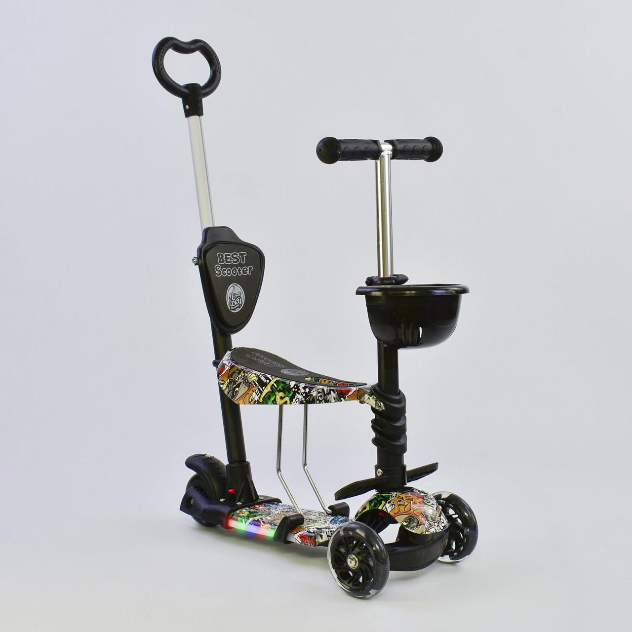 Самокат 5в1 Best Scooter 64020 PU колеса Гарантия качества Быстрая доставка