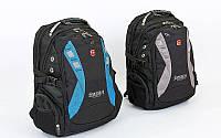 Рюкзак городской (рюкзак офисный) Victor 9371: 48x31x19см, 3 цвета