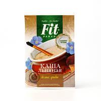 Каша льняная «Белые грибы со сливочным сыром» быстрого приготовления «ФитПарад»