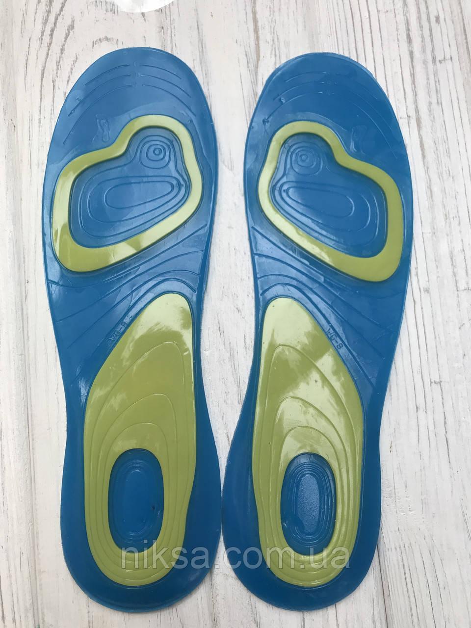 Schol ActiveGel гелевые стельки для обуви