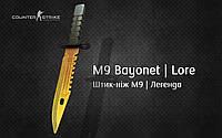 Нож з CS:GO. Штик-нож М9 Легенда. M9 Bayonet Lore.