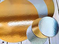 Підложка ламінована золото-срібло 1.2 мм круг 350мм