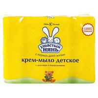 Детское крем-мыло Ушастый нянь с алоэ-вера и подорожником 4х100 грамм