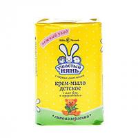 Детское крем-мыло Ушастый нянь с алоэ-вера и подорожником 90 грамм