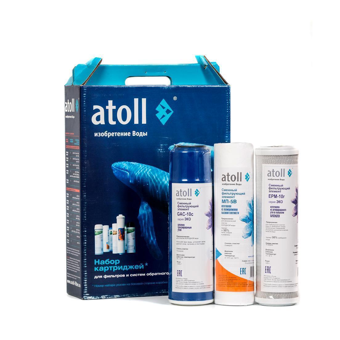 Комплект картриджей Atoll 203 ECO для фильтра обратного осмоса
