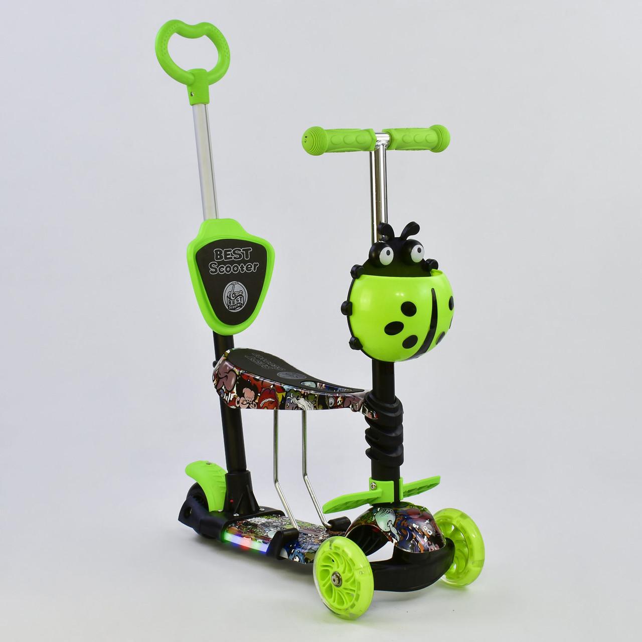 Самокат 5в1 Best Scooter 65030 PU колеса Гарантия качества Быстрая доставка