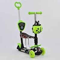 Самокат 5в1 Best Scooter 65030 PU колеса Гарантия качества Быстрая доставка, фото 1