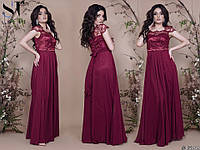 Красивое приталенное женское платье в пол юбка шифоновая верх с отделкой вышивки на сетке 42, 44, 46