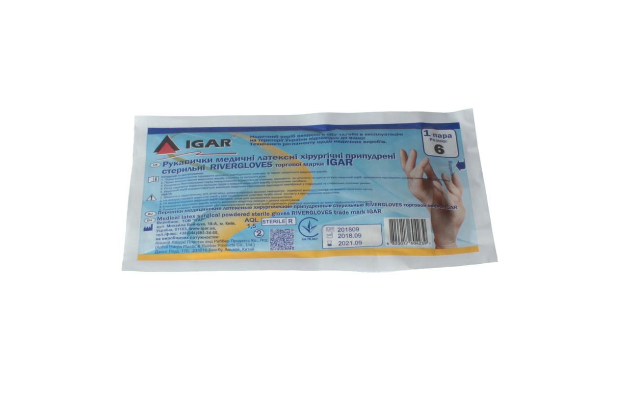 Перчатки медицинские, латексные хирургические опудренные стерильные RIVERGLOVES IGAR (50пар/уп.) р 6