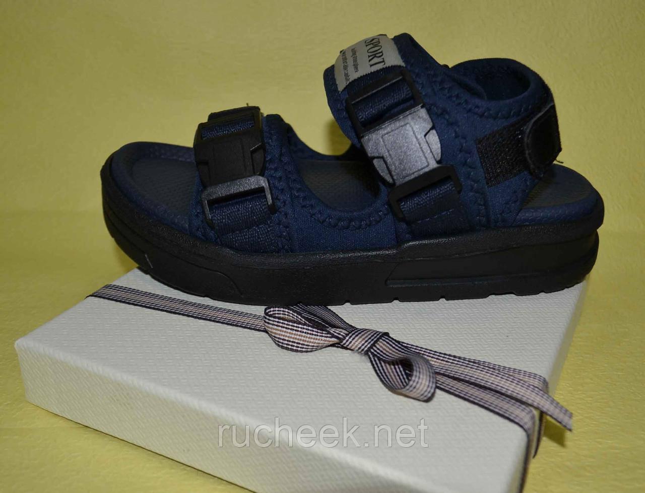 Босоножки сандалии на мальчика на широкую ножку. Стелька 18,5см.  EEBB