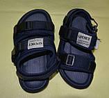 Босоножки сандалии на мальчика на широкую ножку. Стелька 18,5см.  EEBB, фото 7