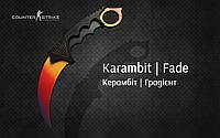 Нож Керамбит Градиент Деревянный, CS GO Karambit. Karambit Fade