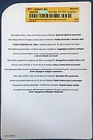 Ліцензійний Microsoft Office 2010, Для Дому та Бізнесу, RUS, Box-версія (T5D-00412), карта