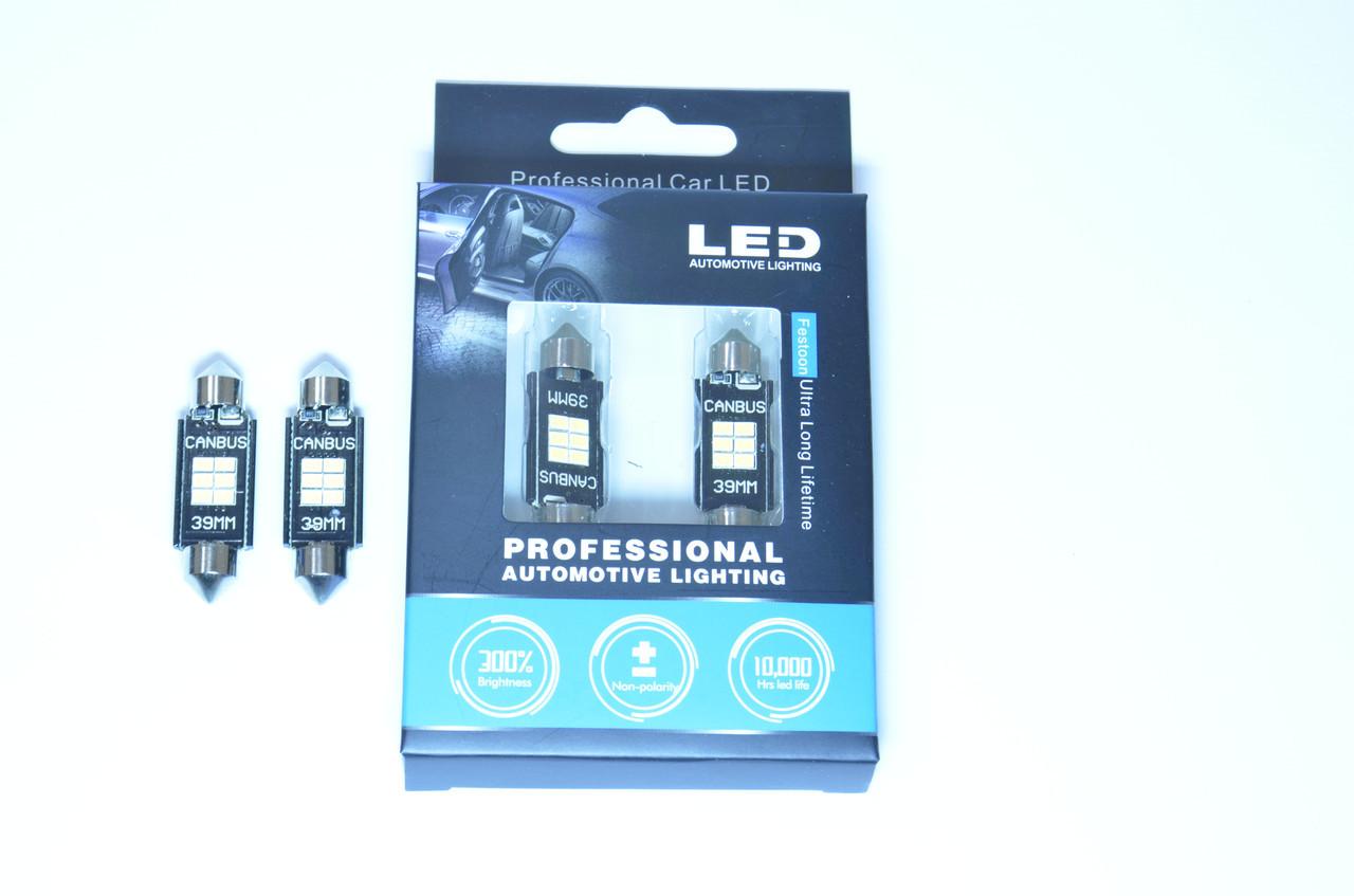 Светодиодная лампа LED лампы STELLAR SV8,5(C10W) 31мм с обманкой в подсветку номера и салона. Белый (1шт)