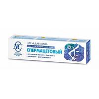 Крем для лица Спермацетовый для сухой и нормальной кожи Невская Косметика (40 миллилитров)