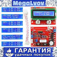 Лабораторный блок питания 0,01mA-2A 0-28V c LCD дисплеем и микроконтроллерным управлением - набор конструктор