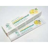 Крем для рук Лимонно-глицериновый с увлажняющим эффектом Невская Косметика (50 миллилитров)