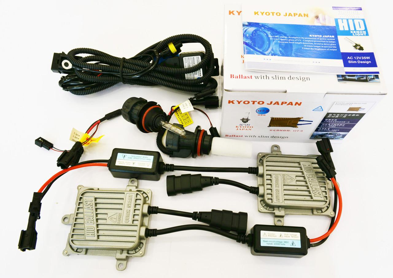 Комплект Би-ксенон KYOTO HB1- 9004/HB5-9006   4300K